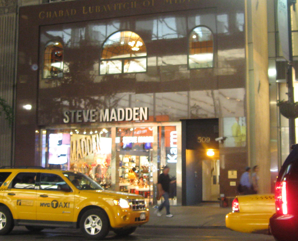 Steve Madden- 509 5th Ave