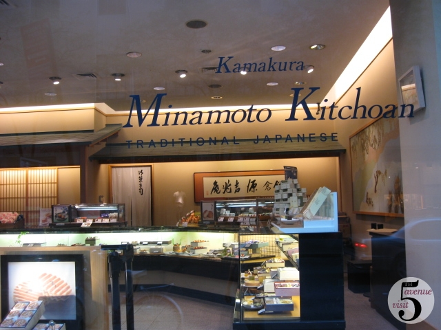 Minamoto Kitchoan 608 5th Ave