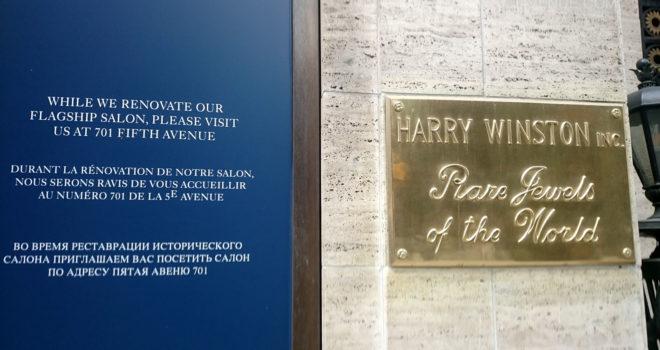 Harry Winston- under renovation