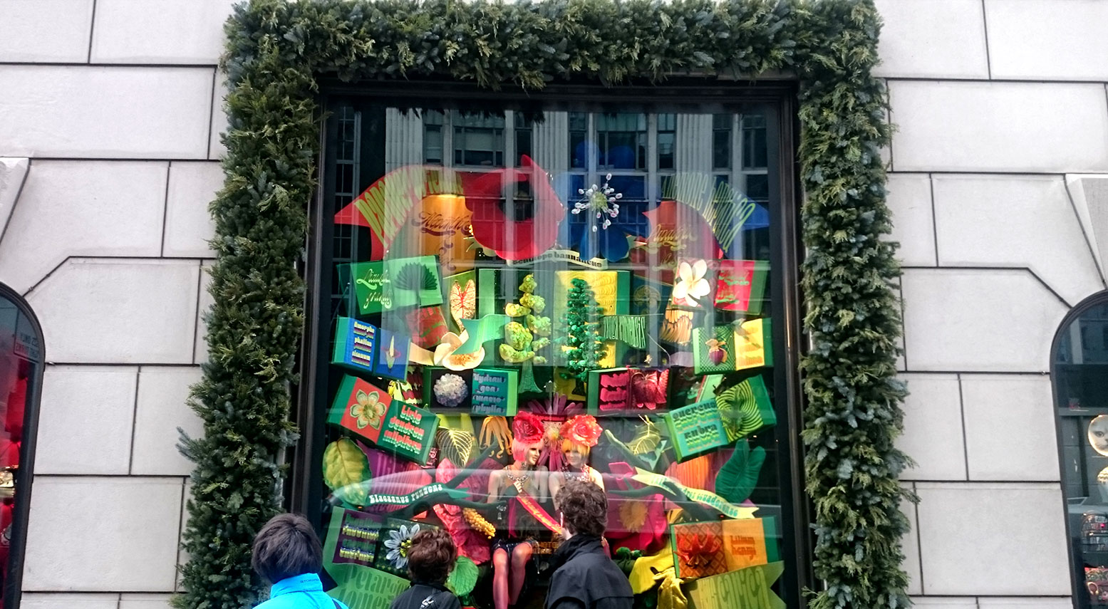 Visit 5th Avenue — Visitors directory of 5th Avenue New York for ...