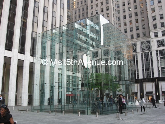 Apple Store 767 5th Avenue