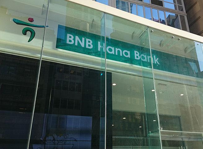 BNB Hana Bank