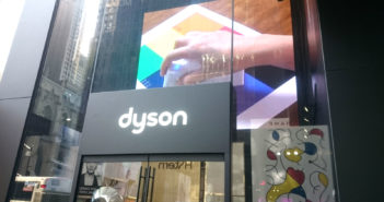 Dyson Demo Store 640 5th Avenue