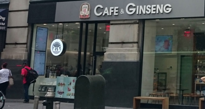 Cafe & Ginseng