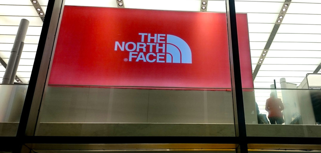The North Face (2nd floor) 510 5th Avenue