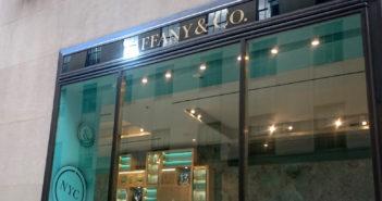 Tiffany & Co. Rockefeller Center
