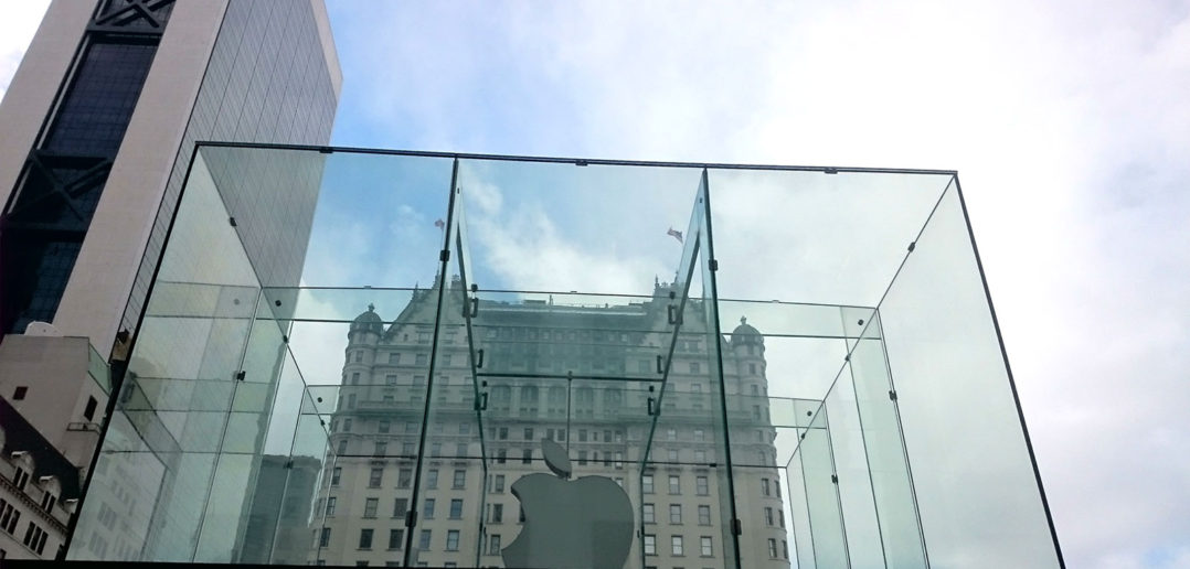 Apple Store Fifth Avenue renovation 2017