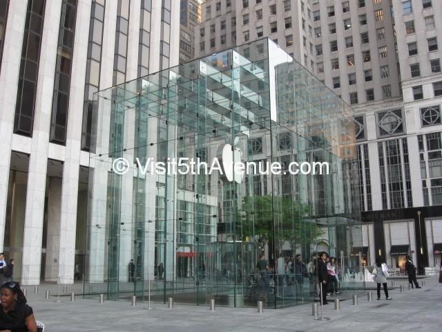 Apple Store 767 5th Avenue