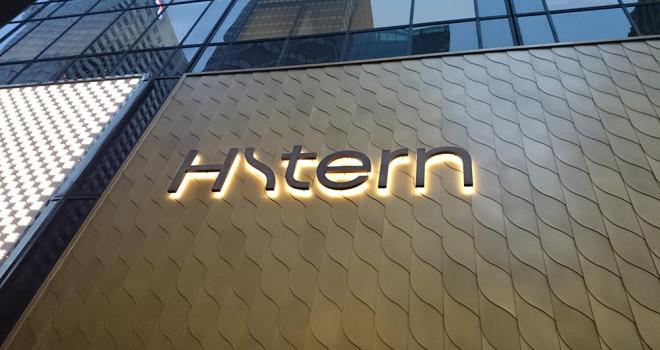 H. Stern Jewelers 645 5th Avenue