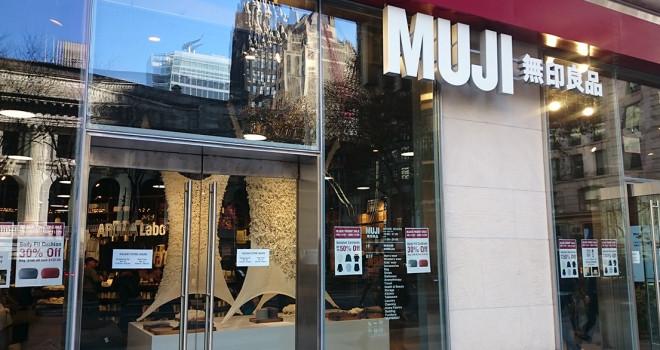 Muji 475 5th Avenue